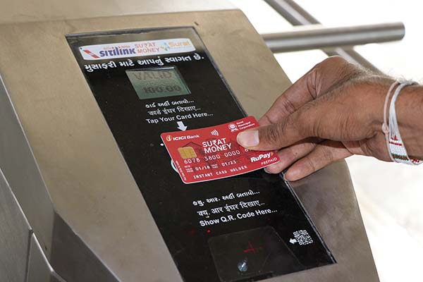 Automatic Fare Collection  System (AFCS)